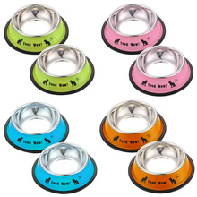 Dog Bowl Cat Bowl Stainless Steel Anti-skid Food Water Dishes Feeder Pet Feeding Bowl Feeding Tool