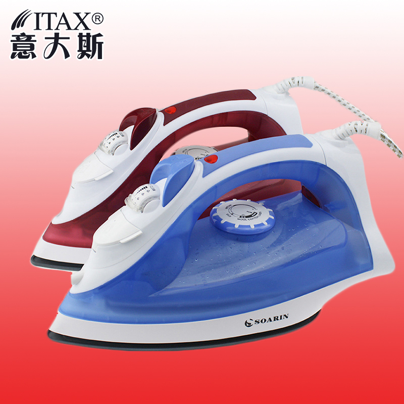 ITASSR-2788 European version of the EU hand-held household steam iron ceramic floor spray ironing machine free shipping<br>