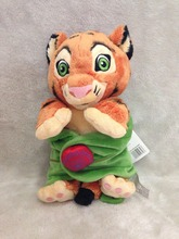 New Style Limited The Lion King Plush Toy Baby Simba With Blanket Babies Plush Doll 26cm