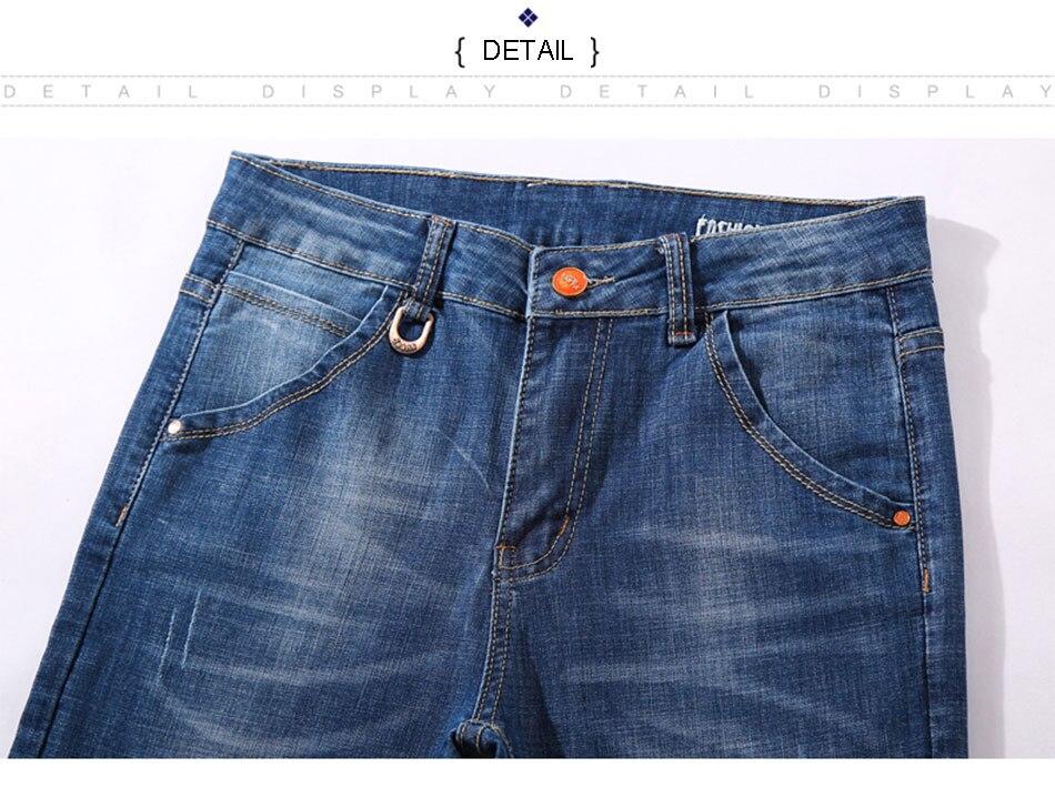 stretch jeans men_16