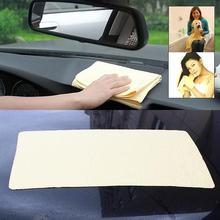 Vehemo Car Washing Towel Chamois Leather Cleaning Towel Shammy Cloth Absorbent Random Color(China)