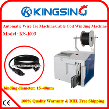 Power Cable/ Wire Hanks, Cable Loops/Roll/Coil Packing MachineAutomatic tie-ray Machine/KS-K03+ Free Shipping by DHL air express