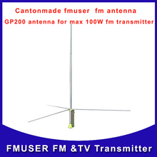 Contonmade Fmuser GP200 1/2 Wave FM Antenna for Radio Station Transmitter Broadcast Receive(China)
