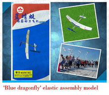 Free Shipping Blue Dragonfly Rubber band Powered Plane DIY assembling model Glider Educational Toy puzzle airplane children gift