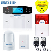 Free Shipping!English Russian Spanish French Voice GSM Alarm system home security alarm Built-in antenna PIR  LCD display APP