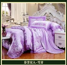 Luxury brand lavender lilac lace satin jacquard bedding sets king queen size duvet cover bedspread bed in a bag sheet(China)