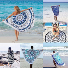 New Chiffon Round Indian Mandala Boho Tapestry Hippie Wall Hanging Pool Beach Throw Towel Yoga Mat Table Cloth Home Decor