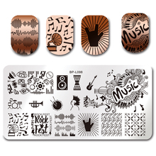 BORN PRETTY Rock Fest Stamping Template Musical Instrument Rectangle Nail Art Image Plate Manicure Nail Stamp Plate BP-L098