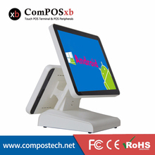 Free Shipping 15 Inch LCD Android Point Of Sale All In One Pos System Cashier Register For Bar Store(China)