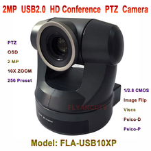 HD Professional USB 2.0MP 1/2.8 CMOS 1080p@30 RS422 RS232 All-in-one Video and Audio Conference system Camera 10x Optical Zoom