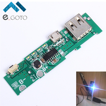5V 1A Power Bank Charger Board Charging Circuit PCB Board Power Supply Step Up Boost Module Mobile Phone For 18650 Battery DIY