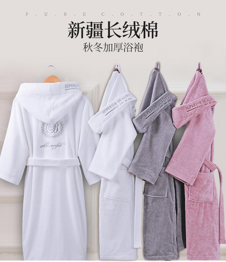 Wholesale-Bathrobe Men Male Hooded Plus Size XXL Thick Warm Winter ...