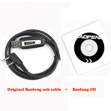 HOT USB Programming Line Original BAOFENG Cable For UV-5R UV-82 uvb2 plus BF-888S Kenwood PUXING Radio Walkie Talkie Accessories