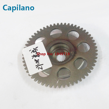 motorcycle/scooter ZY125 JOG125 starter clutch/one way clutch /startup disc /start clutch gear assy for yamaha 125cc ZY JOG 125(China)
