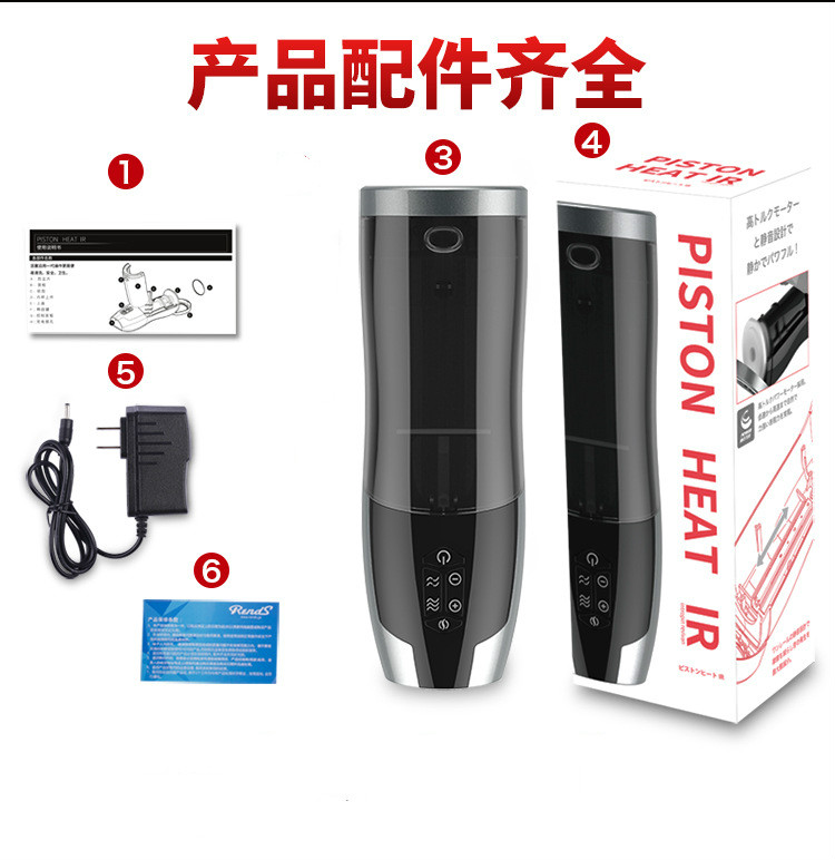 17 New Arrival Rends Male Masturbator Automatic Piston Sex Machine Rechargeable Heating Masturbation Cup Sex Toys for Men 17