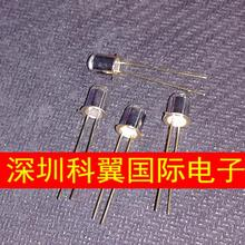 Free Shipping 10pcs/lot 3DU5C 3DU5 phototransistor metal packaging transistor transistor phototransistor new original(China)