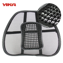 NEW Car Seat Office Chair Back Lumbar Massage Mesh Ventilate Cushion Support Pad Mat auto massage waist lumbar support