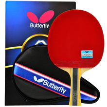 Genuine Butterfly TBC 603 Table Tennis Ping Pong Racket Paddle Bat Blade Shakehand LOOP WITH ATTACK
