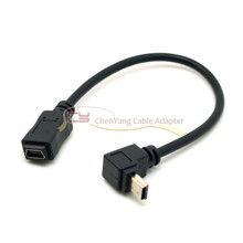 200pcs 90 Degree Up Direction Angled Mini USB 5 Pin Male to Female Extension Cable 0.2m Free Shipping By FedEx UPS(China)