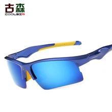 2017 Polarized Eyewear Sun Glasses Brand Original New Arrival Oculos lunette De soleil Sol Masculino anti-reflection Sunglasses(China)