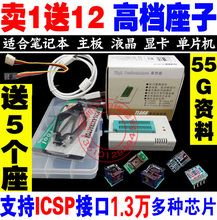 Free shipping to send a gift box super multi TL866A notebook motherboard BIOS automotive universal programmer