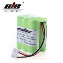 ELEOPTION Top Sale 7.2V 2000mAh Vacuum Cleaner Rechargeable Battery For Mint 5200 5200C Free Shipping(China)