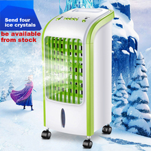 ITAS2018 Air conditioning fan cooling machine ice crystal small air conditioner mute household removable portable fan with wheel