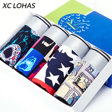 4pcs/lot Silver Belt Men's Boxers Underwear Ice Silk Breathable U Convex Cuecas Men Underpants Print Funny Boxer Shorts for Men