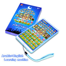 English&Arabic Mini IPad Islamic Holy Quran Toy,educational learning machine,touch screen tablet computer worship letter word(China)