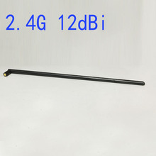 WIFI Antenna 2.4 GHz 12dBi high gain SMA Male Wireless WLAN Black Floding Omni Router Card Antenna 45CM long