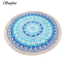 Sunfree 2017 NEW HOT SALE Round Beach Pool Home Shower Towel Blanket Table Cloth Brand New High Quality  Dec 7