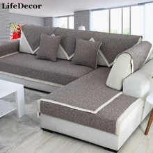 Linen Cotton Sofa Cushion Covers Gray / Coffee Pure Color Four Seasons Modern Minimalist Sofa Towel