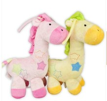 New Bell toys Pelucia Horse dolls Music toys The bell Plush Stuff toys Music box of baby Bed bell Pronunciation doll Baby toys(China)