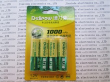HOT NEW 1000mah 1.2V NI-CD AA1000mah Rechargeable Nickel cadmium No. 5 battery(China)