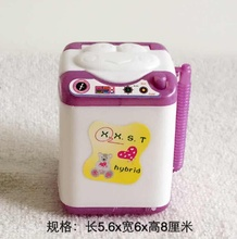 Small Washing Machine For Barbiee Sweet Gift For Kelly Fashion Girl Doll's Accessories