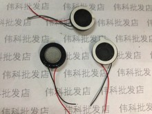 10PCS 8R 1W speaker phones small speaker diameter 20mm thickness 4mm 8R 1W MP3 audio devices