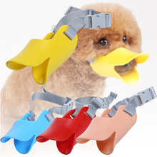 Hot Sale Pet Dogs Duck Funny Duckbill Sets of Anti-bite Masks Anti-call for Dog Silicone Muzzle Dog Supplies