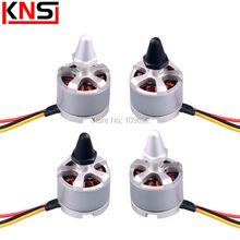 Free Shipping Cheerson CX20 CX-20 Parts Motor Auto-pathfinder RC Quadcopter Accessories Brushless Motor 2.4G Drone Spare Parts(China)