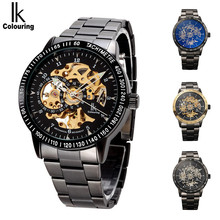 IK Colouring Automatic Mechanical Watch Double-sided Hollow Steel Tide Male Table 10 Meters Waterproof Men's Watches 98226GD