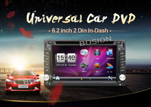 "2 din 6.2"" Steering wheel Auto 2din car dvd player GPS Radio Tuner PC Video Monitors universal RDS Blutooth digital tv (option)(China)"