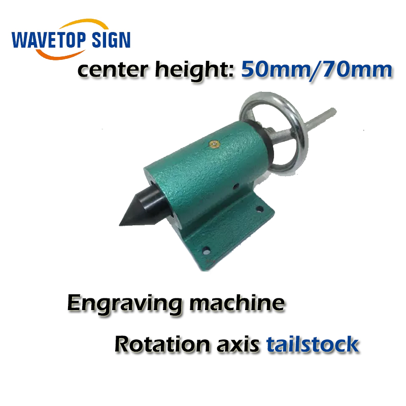 Engraving machine rotating shaft tailstock Rotation axis  center height 50mm 70mm<br>