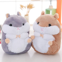 Candice guo! super cute plush toy Amuse soft fat hamster stuffed doll Guinea pig birthday gift brown/gray 1pc(China)