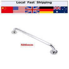 1Pcs 20inch 500MM Stainless Steel Grab Bar Bathroom Towel Rack Holder Bathroom Mobility Support Handle Rail(China)