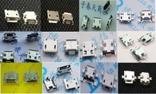 120pc 10pcs each for 12 kind Micro USB 5Pin jack tail sockect micro usb Connector port sockect for samsung Lenovo Huawei ZTE HTC