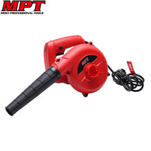 Mpt Air Blower Fan Computer Pc Blower Vacuum Cleaner 220v 400w Industrial Electric Powerful Air Blower Carbon Brush Dust Bag(China)