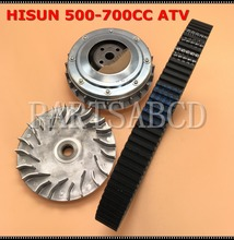 Hisun Massimo 500cc 700cc ATV UTV Quad Primary Clutch Assy with Drive Belt(China)