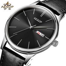 AESOP Ultra-Thin Stainless Steel Watch Men Double Calendar Leather Strap Watch Automatic Self-Wind Transparent Sapphire Clock(China)