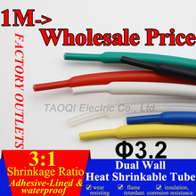 1meter/lot 3.2mm Heat Shrink Tube with Glue Adhesive Lined 3:1 Shrinkage Dual Wall Shrink Tubing Wrap Wire Cable kit