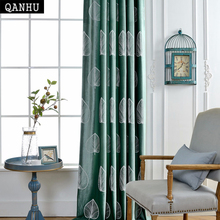 QANHU Customize Fluff Curtain Leaves pattern Brand Design Baby room Cotton Surface Landing Blackout Curtain Set A-28(China)