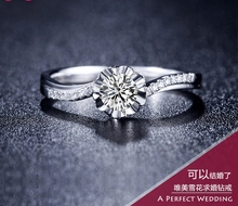 18K White Gold GIA Diamond Engagment Ring Wedding Band 0.2+0.1ct GIA Diamond Jewelry Handmade Jewellery for Women